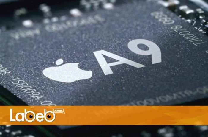 iOS 9 Processor