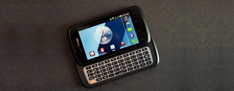 بانتيك مارودر هاتف قديم له معجبيه ومريديه