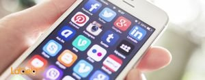 A Look at the Best Applications in 2015