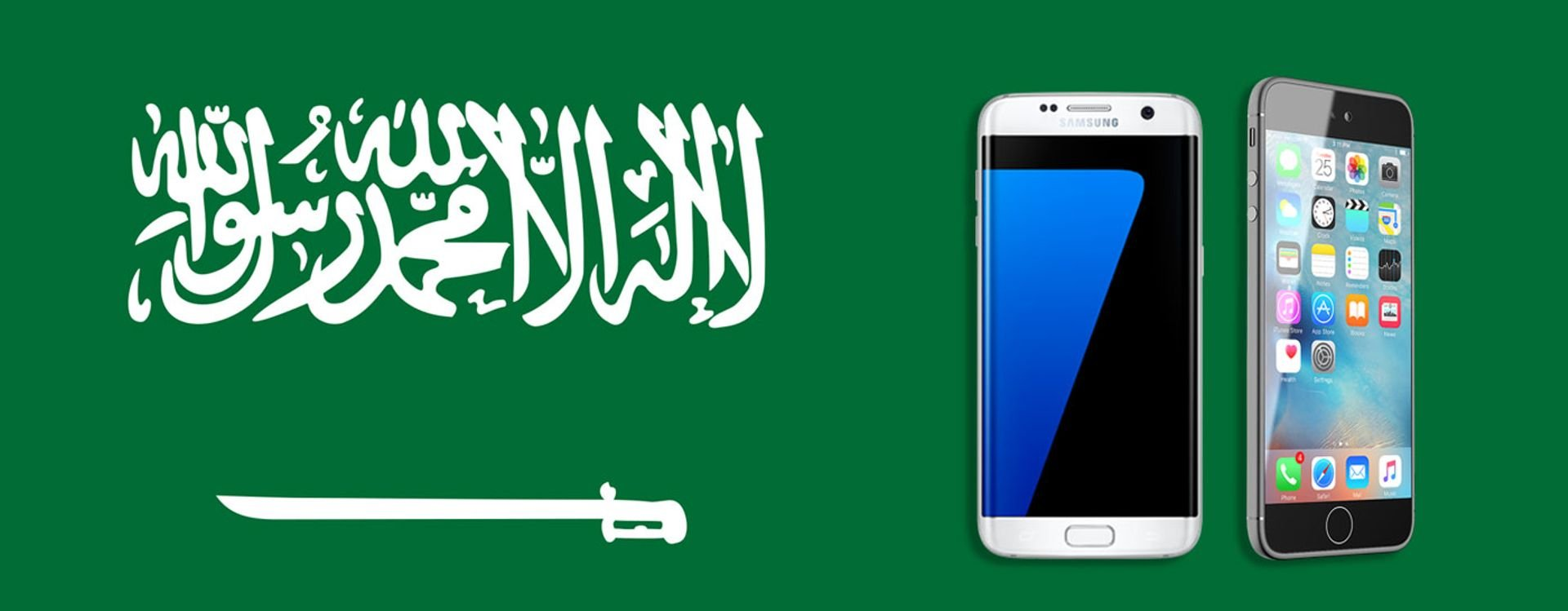 Competition between smartphones in Saudi Arabia is not limited to Samsung and iPhone.