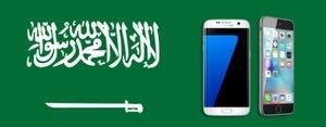 Best smartphones in Saudi Arabia