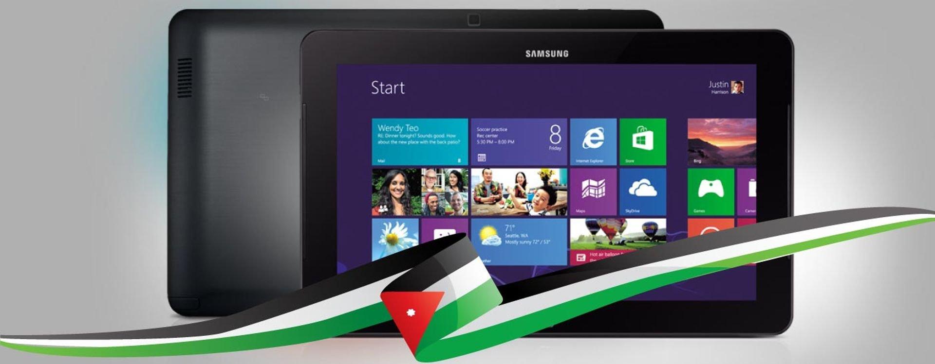 Best Tablets in Jordan