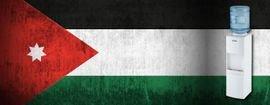 كولر كونتي يتمتع بشعبية واسعة في الأردن,