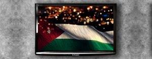 Top 5 Televisions in Jordan