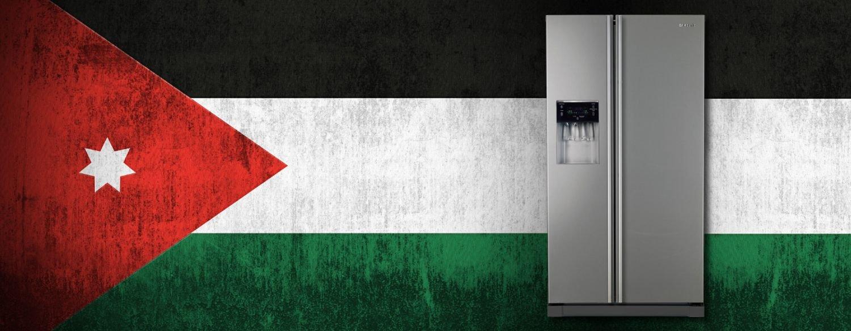 ثلاجات سايد باي سايد سامسونج هي المفضّلة لدى الشارع الأردني