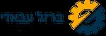 """ברזל עבאדי בע""""מ הלוגו של אתר"""