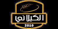 مخبز الكيلاني شعار موقع