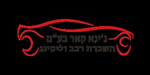 Genacar הלוגו של אתר
