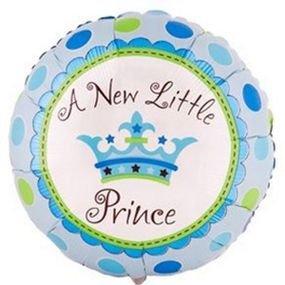 בלון מיילר 18- הולדת בן נסיך קטן