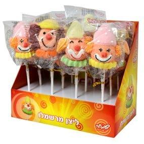 حلوى مارشميلو 45 جرام مهرج