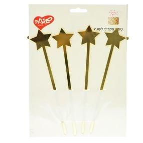 טופר אקרילי לעוגה- 4 יח- כוכבים זהב