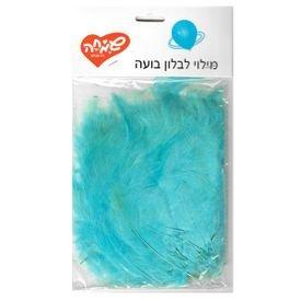 מילויים לבלון בועה- נוצות- כחול