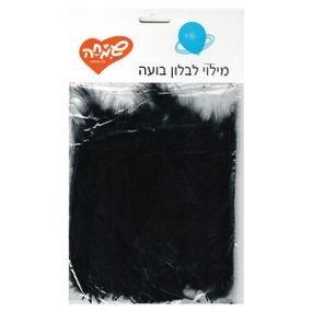 מילויים לבלון בועה- נוצות- שחור
