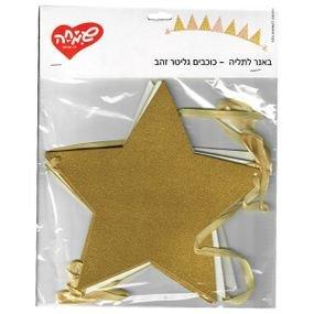באנר לתליה כוכבים גליטר זהב