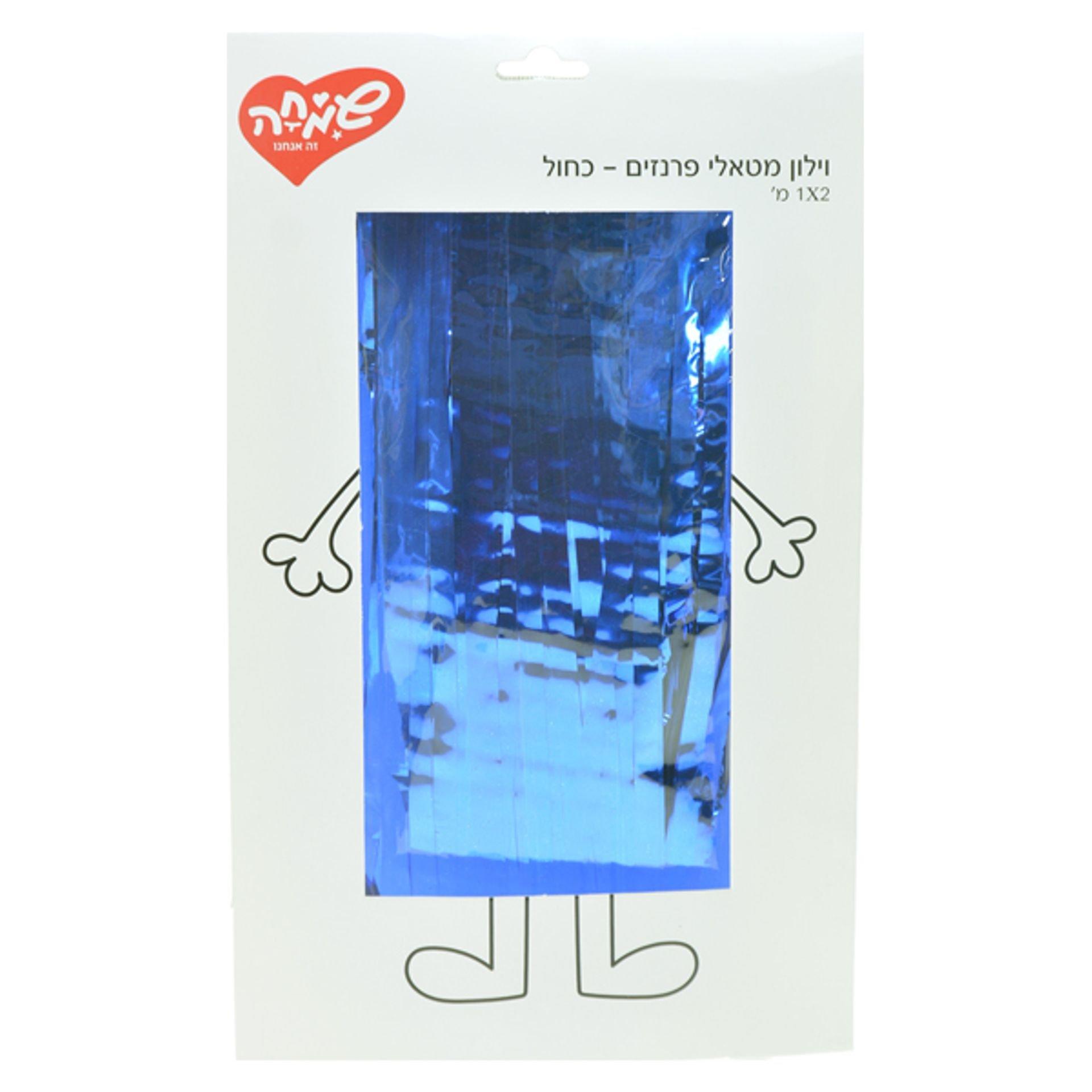 וילון מטאלי פרנזים- 1x2מ- כחול