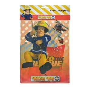 أكياس سوليفان 12 قطعة  سام رجل الإطفاء