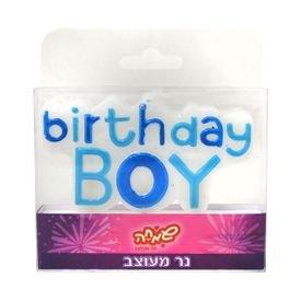 נרות יום הולדת עם נצנצים - בן