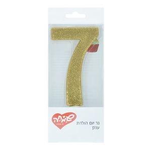شمع كبير رقم 7  ذهبيي
