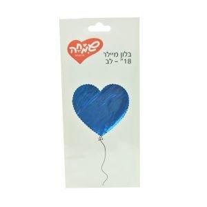 """بالون 18"""" قلب ازرق"""