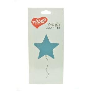 בלון מיילר 18 - כוכב כחול בהיר חלק