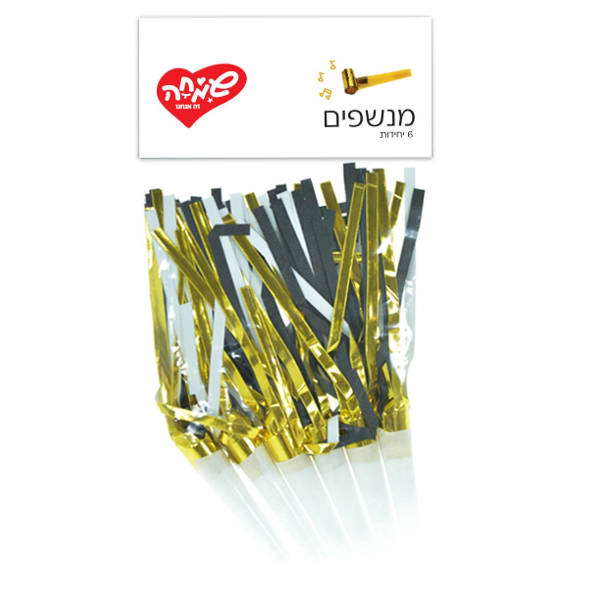 מנשפים עם פרנזים- זהב שחור 6 יח