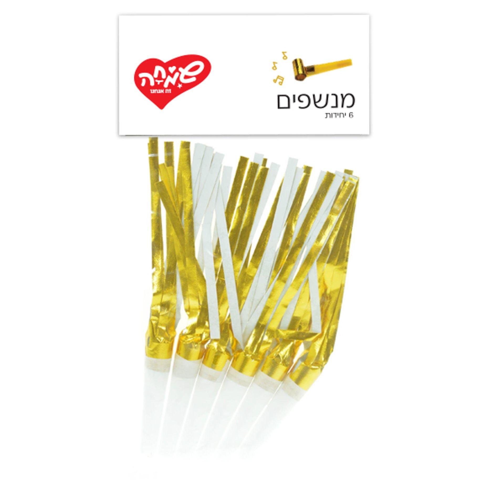 زمامير شراشيب 6 قطع ذهبي متالي