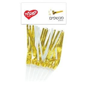 מנשפים עם פרנזים- זהב מטאלי 6 יח