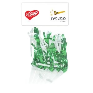 מנשפים עם פרנזים- ירוק מטאלי 6 יח