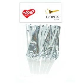 מנשפים עם פרנזים- כסף מטאלי 6 יח