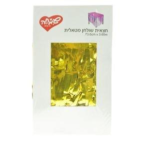 חצאית שולחן מטאלית פרנזים -זהב