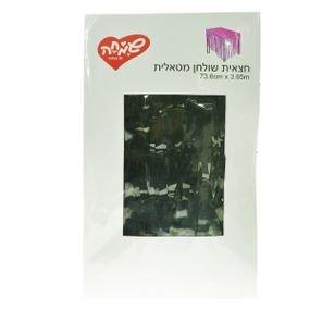 חצאית שולחן מטאלית פרנזים -שחור