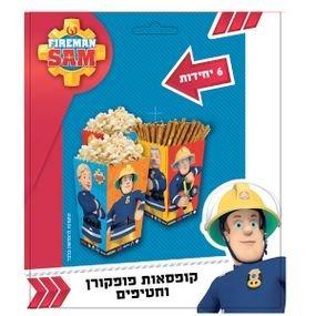 קופסת פופקורן וחטיפים 6 יח- סמי הכבאי