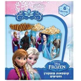 קופסת פופקורן וחטיפים 6 יח- פרוזן