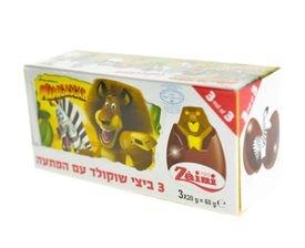 שלישיית ביצי שוקולד - חלב ישראל - מדגסקר 1/24