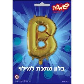 בלון מיילר 14- אות b - זהב