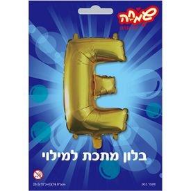 בלון מיילר 14- אות e - זהב