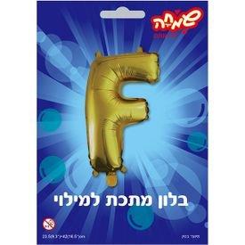 בלון מיילר 14- אות f - זהב
