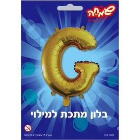 בלון מיילר 14- אות g - זהב