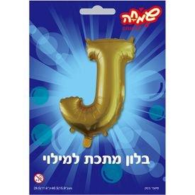 בלון מיילר 14- אות j - זהב