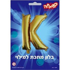 בלון מיילר 14- אות k - זהב