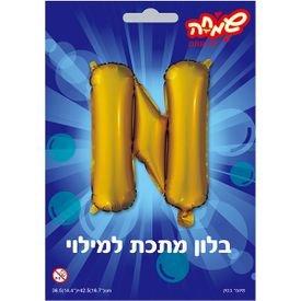 בלון מיילר 14- אות n - זהב