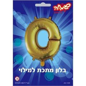 בלון מיילר 14- אות o - זהב