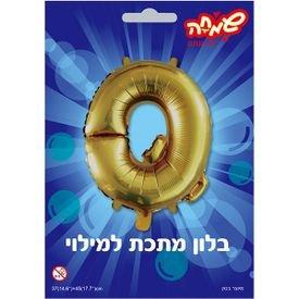בלון מיילר 14- אות q - זהב