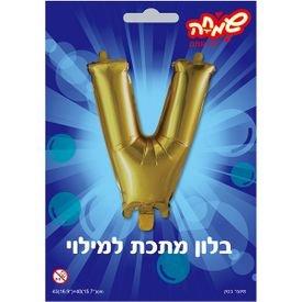 בלון מיילר 14- אות v - זהב