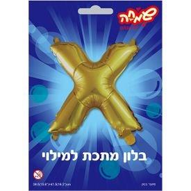 בלון מיילר 14- אות x - זהב