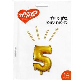 בלון מיילר 14-  ספרה 5 - זהב