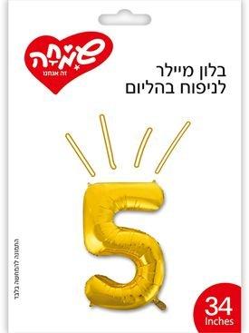 מיילר 34ספרה 5 -זהב