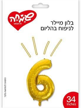 מיילר 34  ספרה 6 -זהב