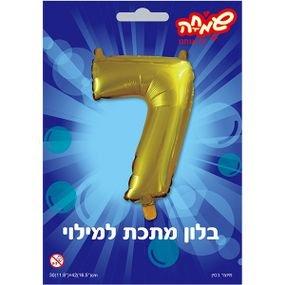 رقم 7 ذهبي كبير