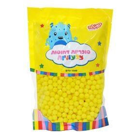 """סוכריות קשות כדורים 1 ק""""ג צהובים"""